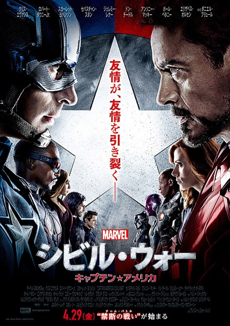 poster2 (2).jpg